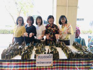 """สาขาวิชาพยาบาลศาสตร์ร่วมสืบสานอนุรักษ์วัฒนธรรมไทย """"สาดน้ำสงกรานต์ เบิกบานละลานตา ด้วยลายดอก"""" ประจำปี 2562"""