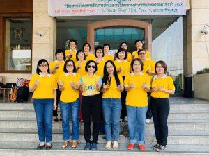 โครงการพัฒนาการเรียนการสอนและพัฒนางานทางวิชาการสาขาวิชาพยาบาลศาสตร์ ปี 2563