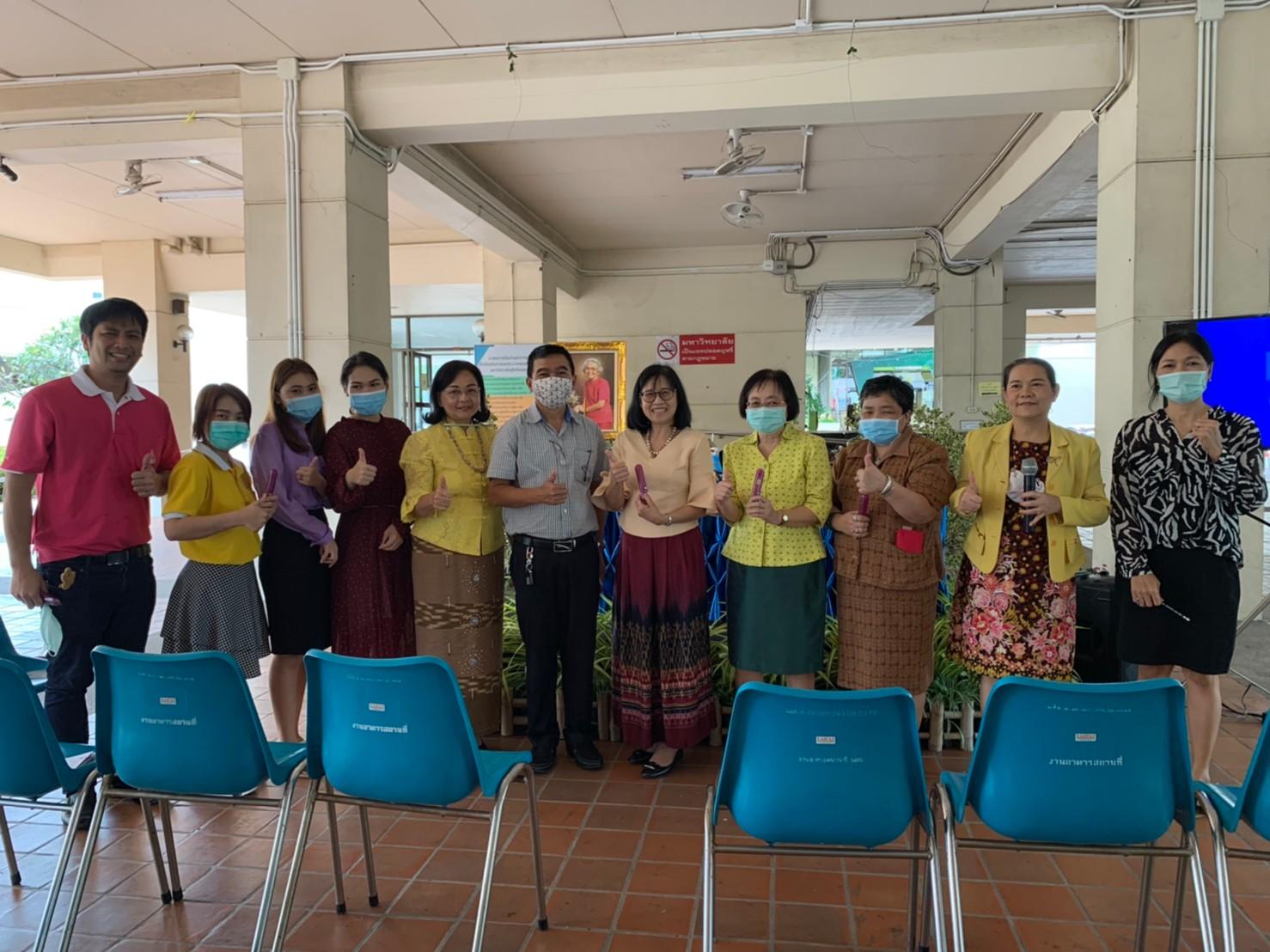 บริการพยาบาลเพื่อสร้างเสริมสุขภาพ เนื่องในวันพยาบาลแห่งชาติ ประจำปี 2563