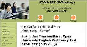 STOU-EPT